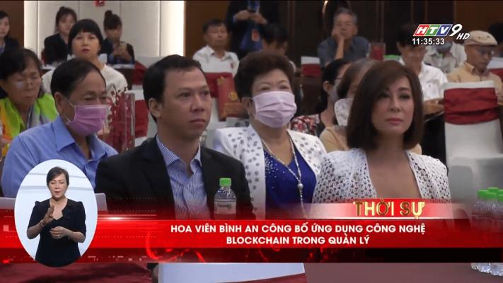 HTV9 - Hoa Viên Bình An Công Bố Ứng Dụng Công Nghệ Blockchain Trong Quản Lý